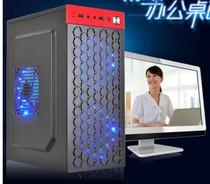 寸322724四核组装机i5家用办公网吧台式一体机电脑游戏吃鸡AOC