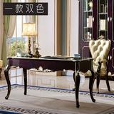欧式电脑书桌新古典实木办公桌轻奢迷你书桌简欧书房家具套装组合