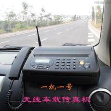 Wireless fax machine car 4G mobile wireless fax thermal integrated machine set copy, scan and print