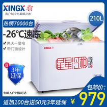冰柜家用小型冷藏冷冻迷你冷柜卧式冰箱E96KMBCBD美Midea