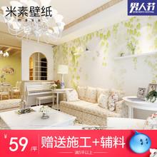 米素 客厅电视背景墙无缝壁画现代简约墙纸壁画定制卧室 绿意盎然