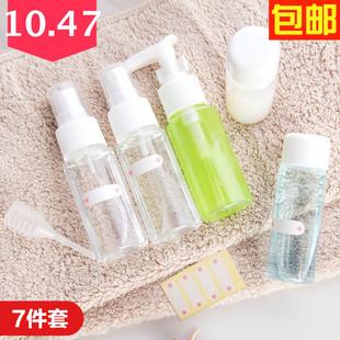 包邮补水喷雾按压分装瓶7件套装 便携旅行化妆品小空瓶子化妆瓶