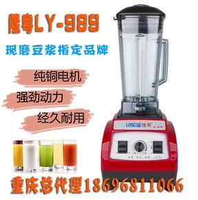 隆粤989现磨无渣商用豆浆搅拌机 专业沙冰机 榨汁料理婴儿辅食