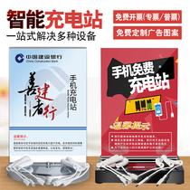 qi配件s9小米八Xiphone无限快充mix2s小米s8手机专用三星iphone8plus无线充电器8苹果iphonex