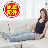 Korea Great Star V7 LX7 Big Star Air Wave Pressure Physiotherapy V8 Lower Limb Leg Cover Waist Upper Limb Sleeve