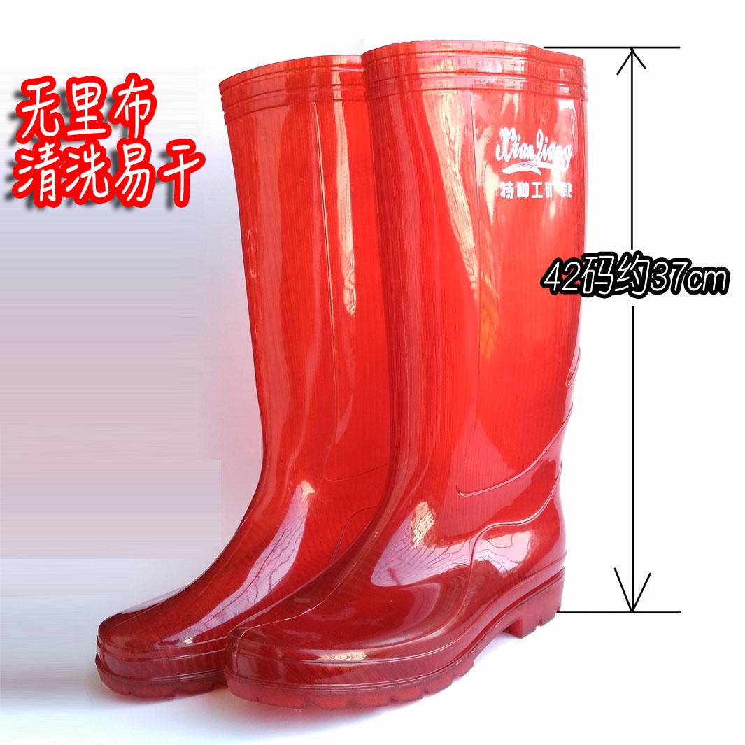 Защитная обувь / Спецобувь Артикул 545345815771