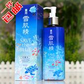 包邮 清爽型 海洋樱花限量版 滋润 Kose高丝雪肌精美白化妆水500ml