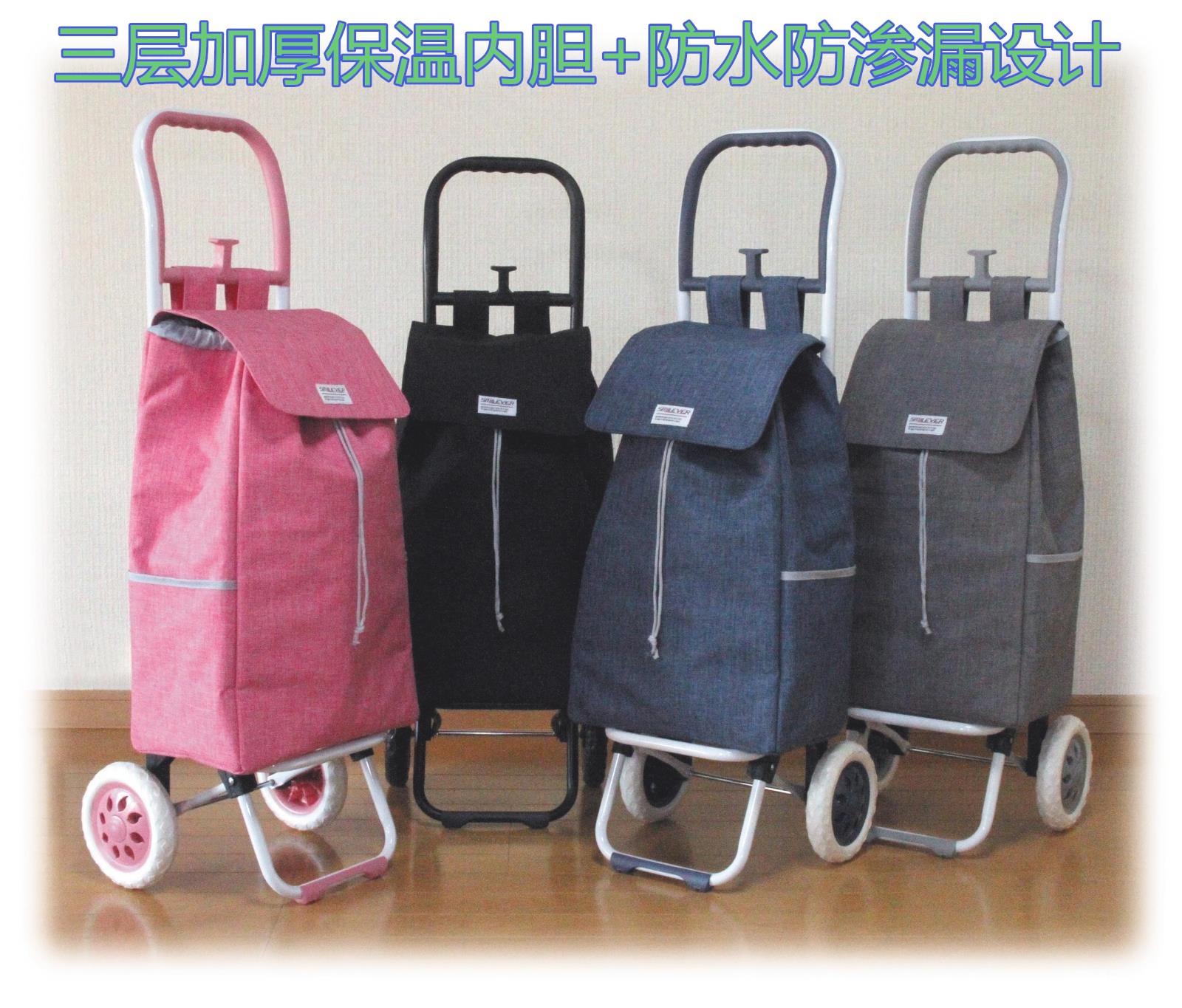 Хозяйственные сумки / Сумки на колесах Артикул 543765465145