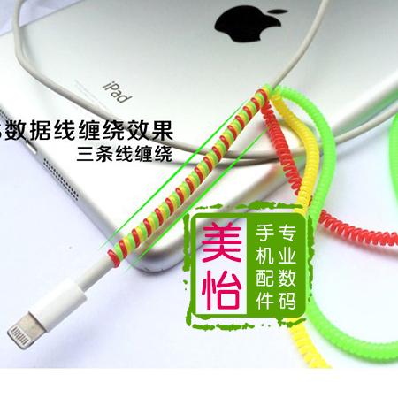 苹果6手机vivo数据线绳X9耳机充电通用缠绕线器iphone7弹簧保护套