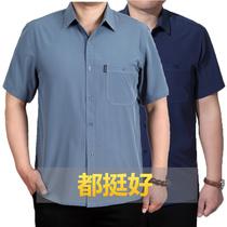 夏季加肥加大休闲宽松中老年真丝薄款男短袖衬衫父亲爸爸老年衬衣
