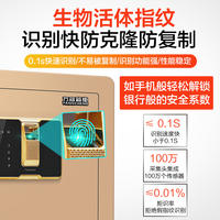 Safe household small 60cm bed into the wall home safe box anti-theft treasure box fire safety large safe