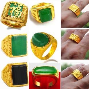 越南沙金戒指 指环四方戒子男士玛瑙金镶玉送爸爸中年人仿金包玉