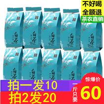 一级茶叶2018包茶叶礼盒60装198g茗正堂安吉红茶满堂红一级简装