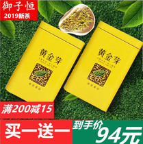 克绿茶春茶高山珍稀产地原茶50新年茶农直销安吉白茶雨前精品2019