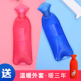 Small water hot water bag PVC water filled water safety explosion-proof portable mini warm water bag