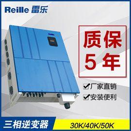 太阳能逆变器50KW光伏并网逆变器三相商用3路雷乐逆变器包邮图片