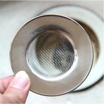 浴室下水管防臭台面盆洗手盆下水管洗脸盆池加长排水落水加长软献