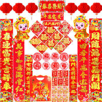 2019 Year of the Pig, Chinese New Year, New Year's Eve, New Year's Gifts, New Spring Festival, Rural Gate, Fuzi Decoration