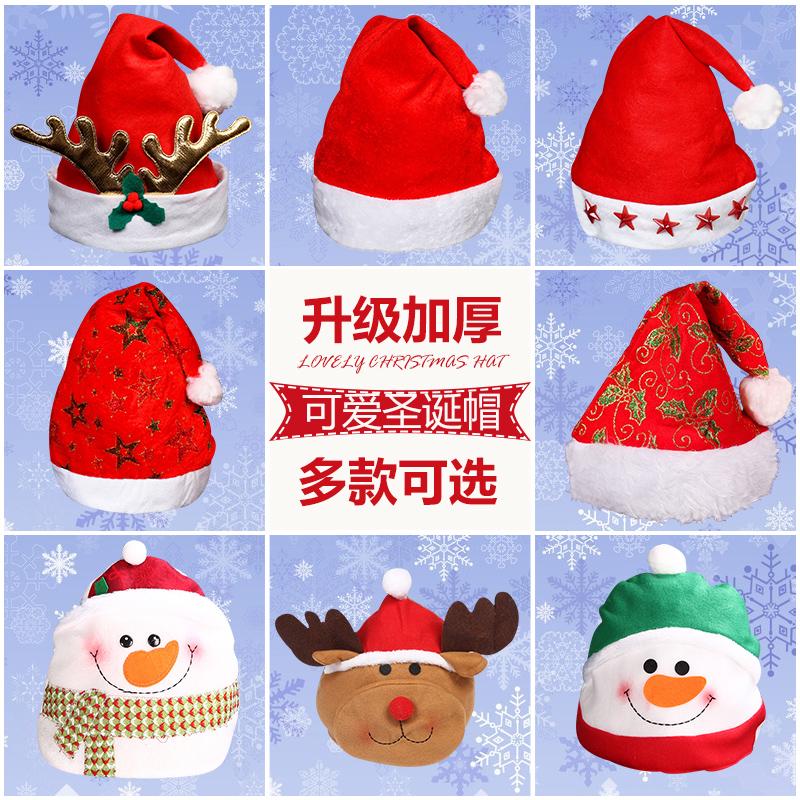 圣诞老人帽子
