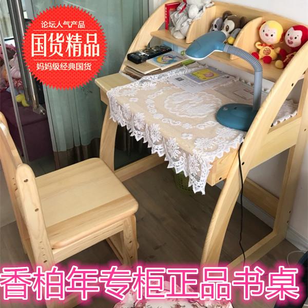 香柏年专柜正品松木实木家具K11儿童书架学生书桌学习书桌