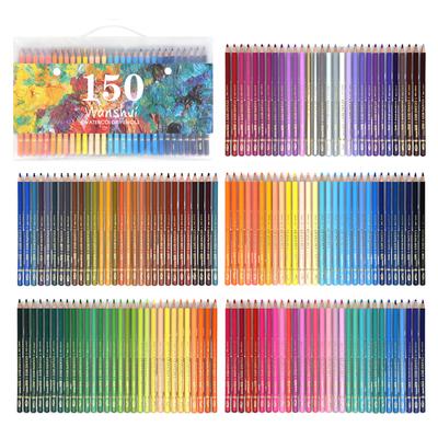 150色水溶性彩铅笔美术专业设计绘画水粉彩色画笔手绘彩铅涂色笔