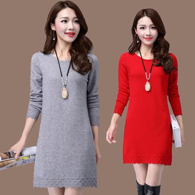 秋冬装新款大款低领打底衫修身韩版针织衫显瘦中长款毛衣女套头潮
