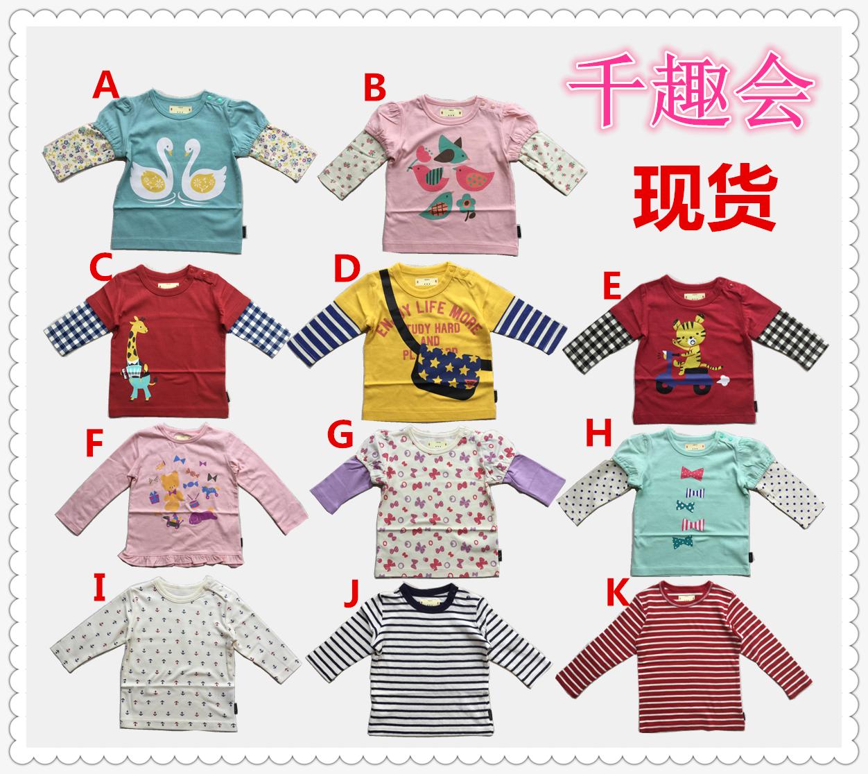 特价清货包邮实拍日本千趣会官网正品童装男女宝宝长袖T恤
