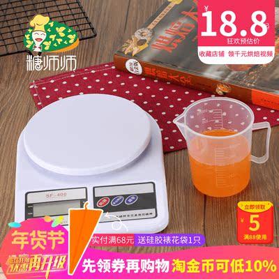 厨房秤电子称1g精准电子秤迷你家用称重烘焙食物克称小台秤5/10kg
