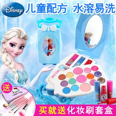 迪士尼儿童化妆品套装女孩爱莎公主彩妆盒口红冰雪奇缘小伶玩具