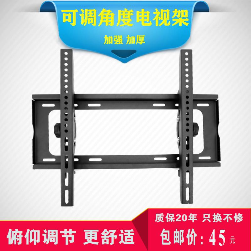 小米液晶電視機掛架3S/4A/4C壁掛架40/42/48/49/55/65寸掛墻通用