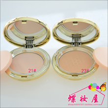 Special products, elegant, Han Yan, essence, dual-purpose powder SFP30, fixed makeup, concealment, lasting oil control, makeup house, Korea.