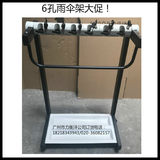 6-hole umbrella stand batch hotel umbrella stand Mall store lock umbrella stand iron durable belt basin