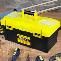 加厚工具箱单层铁皮工具箱加厚家用多功能五金维修电工工具箱铁盒
