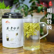 包邮500g新茶叶绿茶春茶安吉白茶手工茶浓香耐泡特级珍稀散装2018