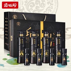 酒仙网42度汾阳王印象山西系列艺术礼盒装300ML*4(珍藏版)