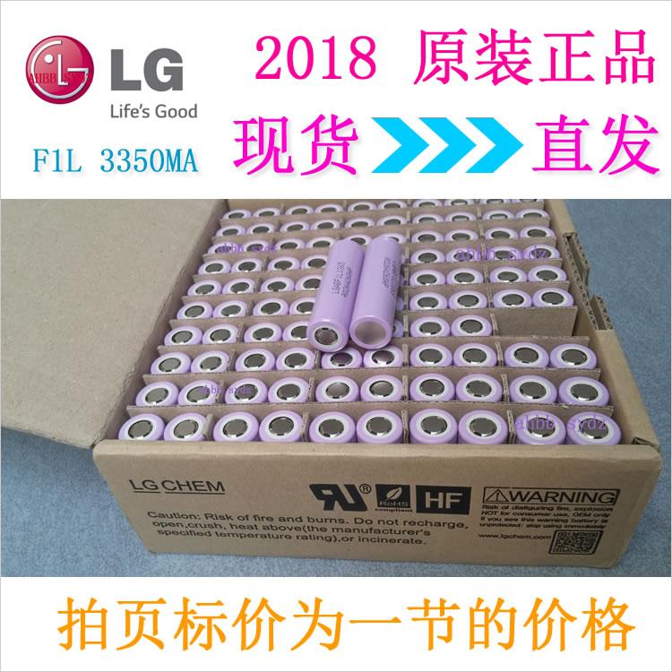 松下18650鋰電池3400