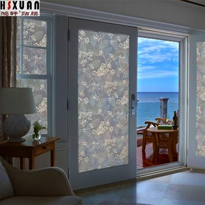 窗贴静电玻璃贴膜磨砂玻璃贴纸移门玻璃纸卧室窗户窗纸透光不透明