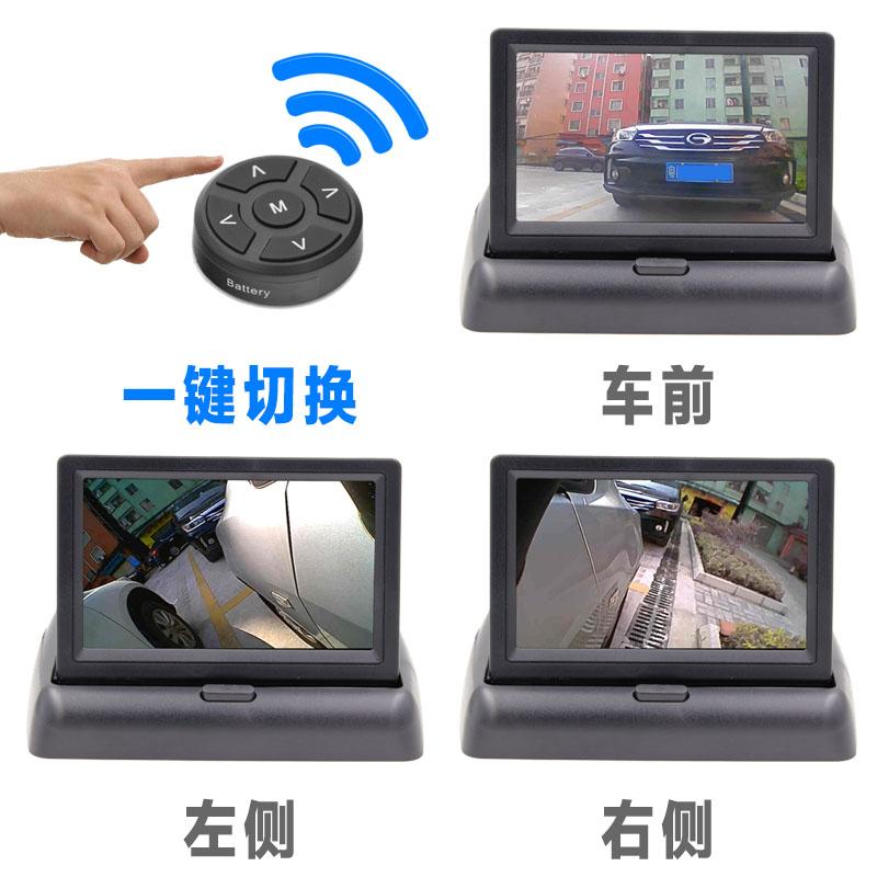 右盲区摄像头高清夜视 车载前轮倒车影像 无线USB盲区辅助系统