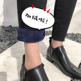 李大米 高弹黑色加绒牛仔裤女高腰冬季弹力加厚保暖修身冬季长裤
