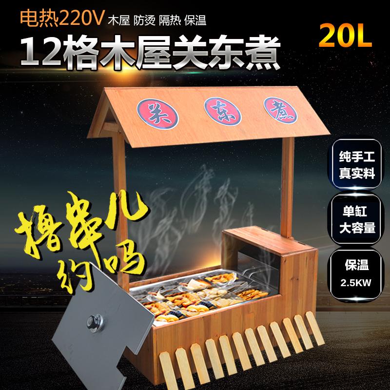 12格关东煮机器