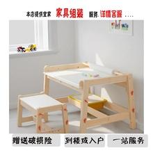 可调节儿童学习凳守镜室喂内代购 北欧宜家福丽萨特 儿童长凳
