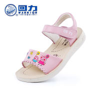 Pull back girls sandals children's leather cool leather primary school princess shoes 2018 summer new big children Korean version of the tide