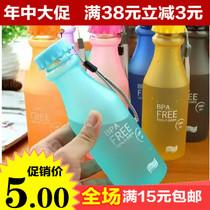 550ML摔不破汽水瓶 密封防漏水杯 创意汽水杯 环保无害 Z056