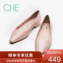 9折CNE2019春季新品日系纯色甜美套脚尖头粗跟低跟女单鞋AM10802图片