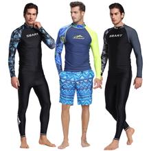 套装 游泳衣浮潜冲浪潜水服水母衣男 防晒长袖 泳衣裤 鲨巴特分体男士