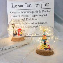 圣诞树森鹿水晶球diy夜灯龙猫材料包节老人家居装饰品手工摆配件