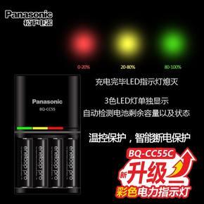 松下爱乐普四代PRO充电电池2550毫安5号快充智能充电器套装 CC55