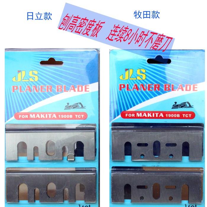 82型手电刨刨刀片 贴合金木工刨刀 TCT刨刀8个小时不要磨刀刨硬木