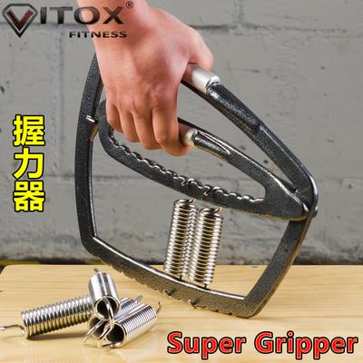 握力器李小龙铝柄握力器臂力器腕力器升级版力度可调家用康复训练