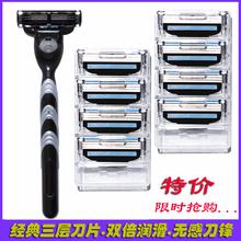 手动剃须刃三层刃片刮胡刃老式3层刃头洁锐吉利通用胡须刃片刃架
